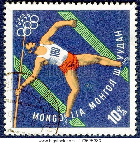 MONGOLIA - CIRCA 1964: Postage stamp printed in Mongolia with a picture of a javelin-throwing, with the inscription