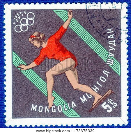 MONGOLIA - CIRCA 1964: Postage stamp printed in Mongolia with a picture of a gymnastics, with the inscription