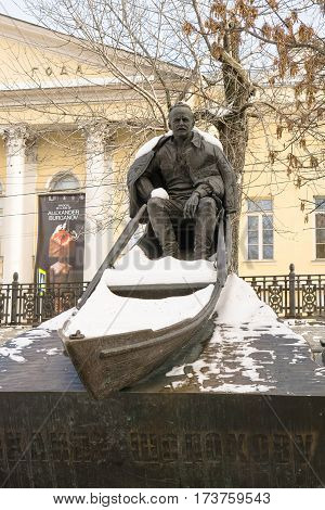 Moscow, Russia - January 21, 2017: Monument to Russian Soviet writer Mikhail Sholokhov in Moscow