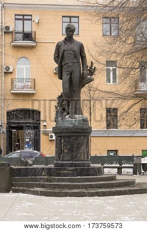 Moscow, Russia - January 21, 2017: Monument to Russian poet Sergei Yesenin in Moscow