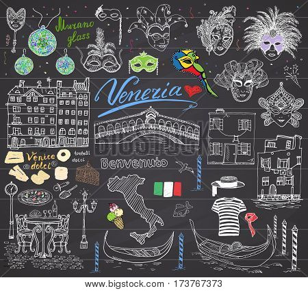 Venice Italy sketch elements. Hand drawn set with flag map gondolas gondolier clothe houses pizza traditional sweets carnival venetian masks market bridge. Drawing doodles on chalkboard.