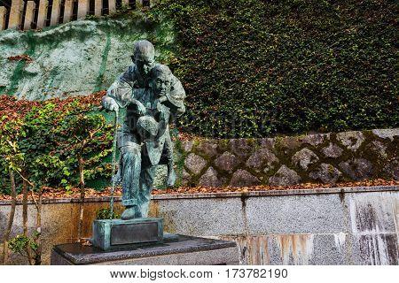Monument At Minoo Waterfall, Osaka