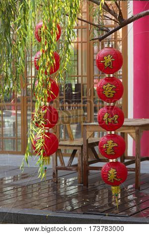 Many Chinese red paper lantern or lamp decoration for Chinese New Year Festival.