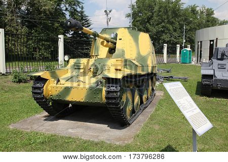 Military museum in Moscow, Poklonnaya Hill. German and soviet tanks WW2