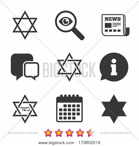Star of David sign icons. Symbol of Israel. Newspaper, information and calendar icons. Investigate magnifier, chat symbol. Vector