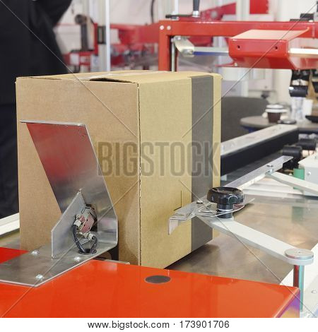 The image of food packing machine
