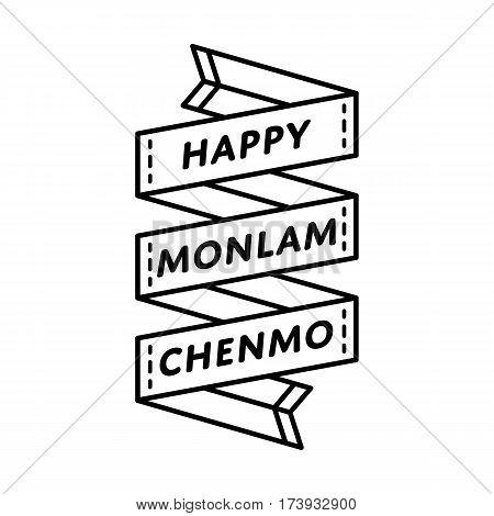 Happy Monlam Chenmo emblem isolated vector illustration on white background. 31 january buddhistic holiday event label, greeting card decoration graphic element