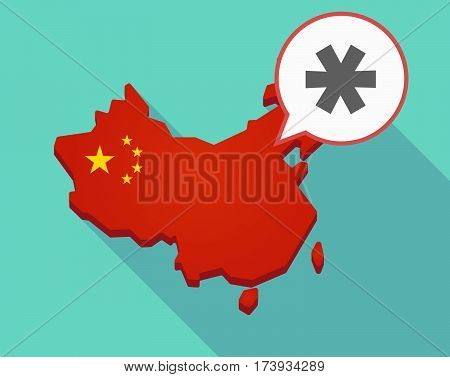 Map Of China With An Asterisk