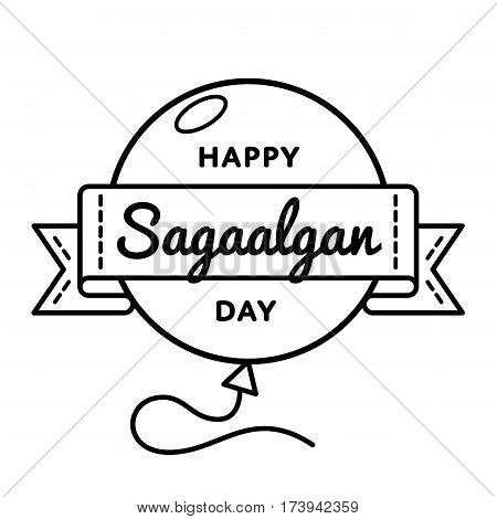 Happy Sagaalgan day emblem isolated vector illustration on white background. 27 february world buddhistic holiday event label, greeting card decoration graphic element