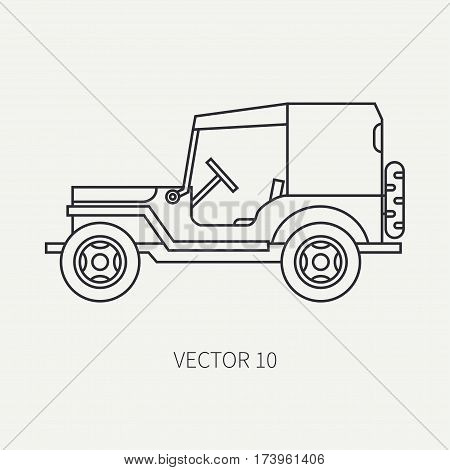 Line flat plain vector icon service staff tarpaulin body army car. Military vehicle. Cartoon vintage style. Cargo transportation. Tractor unit. Tow auto. Simple. Illustration and element for design.