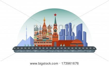 Stock vector illustration background icon in flat style architecture buildings and monuments town city country travel printed materials, Russia Moscow, Russian culture, landscape, Kremlin, capital