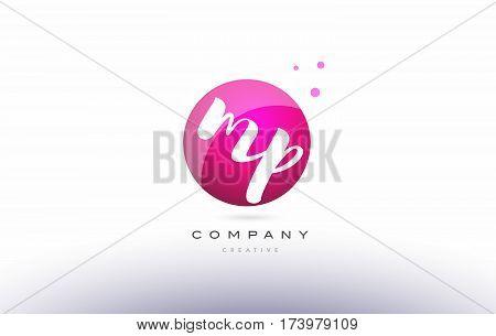 Mp M P  Sphere Pink 3D Hand Written Alphabet Letter Logo