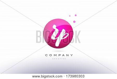 Rp R P  Sphere Pink 3D Hand Written Alphabet Letter Logo