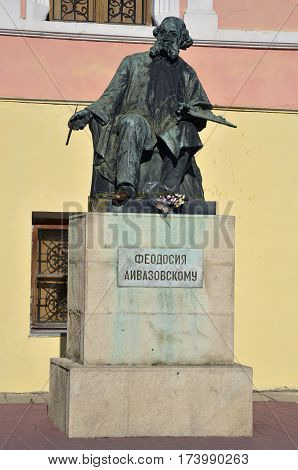 Monument artist Aivazovsky in Feodosia, the entrance to the art gallery