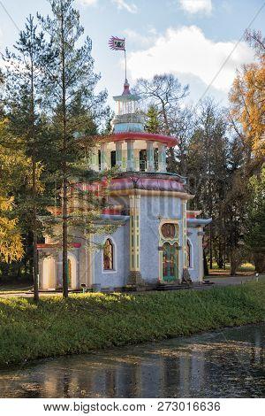 Chinese Pavilion Creaking Summerhouse In Catherine Park In Autumn, Tsarskoye Selo, St. Petersburg, R