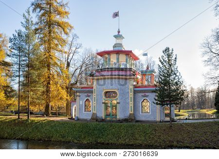 Chinese Pavilion Creaking Summerhouse In Catherine Park In Autumn Sunny Day, Tsarskoye Selo, St. Pet