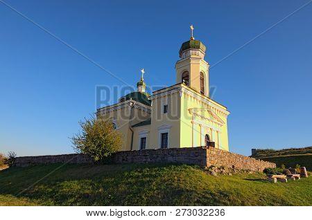 The Saint Alexander Nevsky Church Against Blue Sky Near Khotyn Fortress. Autumn Landscape View.   Fa