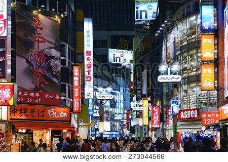 Tokyo, Japan - April 21, 2014: View Of Shibuya District At Night. Shibuya Is Known As One Of The Fas