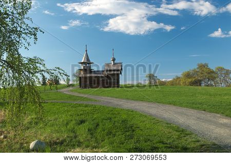 Ancient Chapel On A Country Road. It Is The Wooden Chapel Of The Archangel Michael In Kizhi. There I