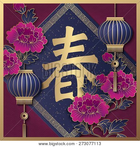 Happy Chinese New Year Retro Gold Purple Relief Peony Flower Lantern And Spring Couplet. Idea For Gr