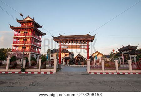 Suphan Buri, Thailand - 10 December 2018 : Front Entrance Of China Heaven Dragon Village In Heaven D