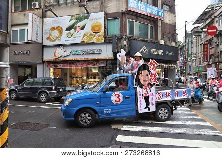 Keelung, Taiwan - November 23, 2018: Advertisements In Political Campaign For Local Elections In Tai
