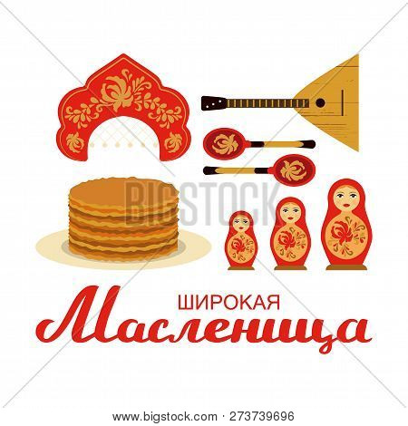 Hand Drawn Typography Lettering Poster With Shrovetide Russian Celebration Text And Traditional Russ