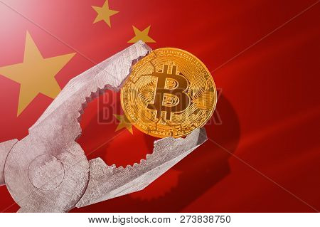 Bitcoin (btc) Coin Being Squeezed In Vice On China Flag Background; Concept Of Cryptocurrency Bitcoi