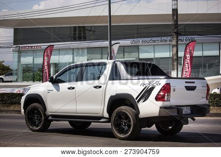 Toyota Hilux Pick Up Car