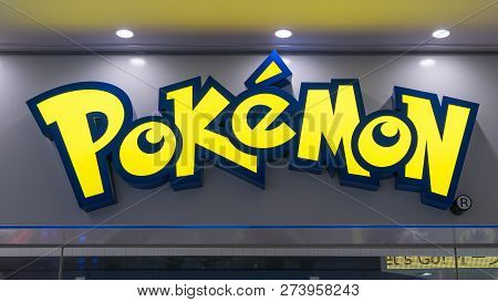 Tokyo, Japan - August 2018: Pokemon Center Sign At Sunshine City Shopping Mall