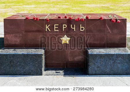 Moscow, Russia-april 14: Granite Walkway With The Names Of The Hero-cities Near The Kremlin In Mosco