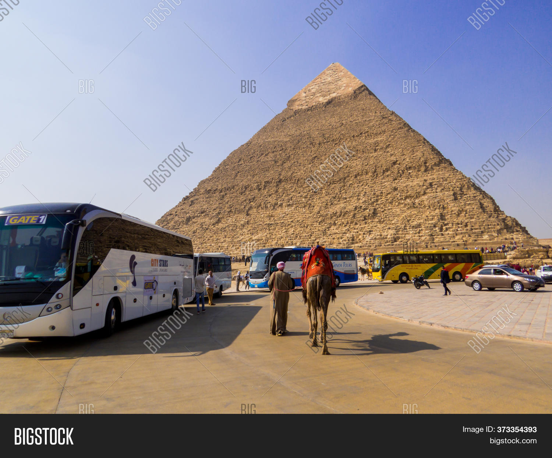 Cairo Egypt Image Photo Free Trial Bigstock
