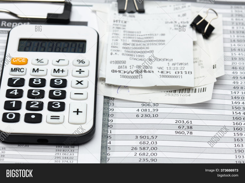 учет и анализ кредитов и займов