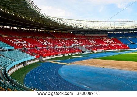 Vienna, Austria - September 2018: View At Ernst Happel Stadium