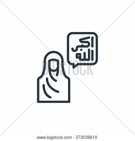 woman icon isolated on white background from  collection. woman icon trendy and modern woman symbol