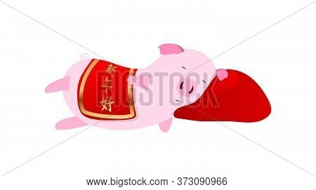 Chinese Lunar New Year Poster With Hieroglyphs That Mean Health, Happiness And Good Luck. Vector Ill