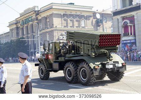 Donetsk, Donetsk People Republic, Ukraine - June 24, 2020: A Column Of Soviet Multiple Launch Rocket