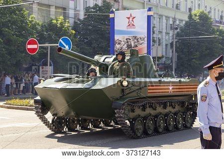 Donetsk, Donetsk People Republic, Ukraine - June 24, 2020: Self-propelled Artillery Mounts Move Alon