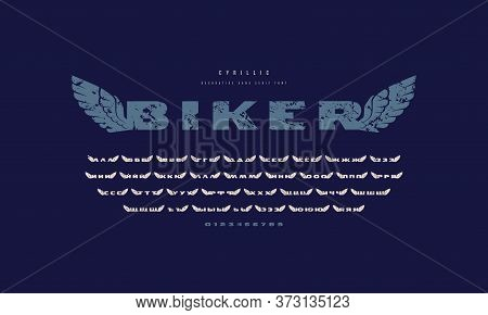 Cyrillic Initial Extended Sans Serif Font With Wings Silhouettes And Rough Texture. For Military And