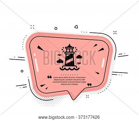 Lighthouse Icon. Quote Speech Bubble. Beacon Tower Sign. Searchlight Building Symbol. Quotation Mark