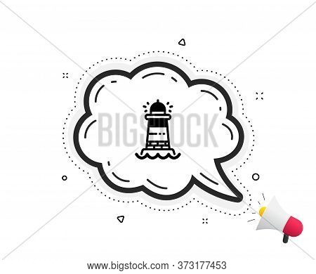Lighthouse Icon. Quote Speech Bubble. Searchlight Tower Sign. Beacon Symbol. Quotation Marks. Classi