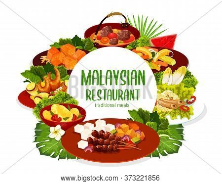 Malaysian Cuisine Restaurant Meals Round Banner. Vector Beef Rib Soup And Pumpkin Pieces In Coconut