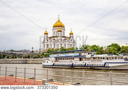 Moscow, Russia. June 30, 2015: Cathedral Of Christ The Savior