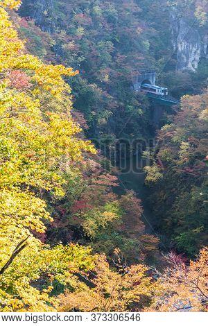 Naruko Gorge ,one Of The Tohoku Region\'s Most Scenic Gorges, Located In North-western Miyagi Prefec