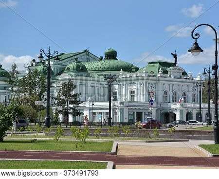 Omsk, Russia - Jule 24, 2017: Omsk State Academic Drama Theater