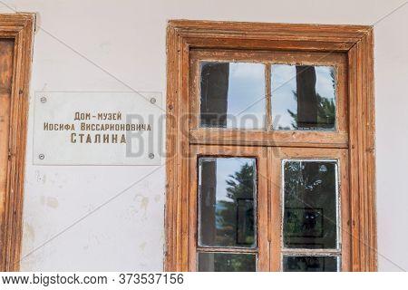 Gori, Georgia - July 15, 2017: Detail Of Stalin Birthouse In Gori Town, Georgia. The Text Says: Hous