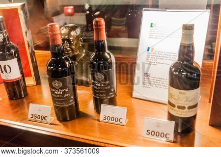 Vila Nova De Gaia, Portugal - October 18, 2017: Expensive Port Wines At Ramos Pinto Winery In Vila N