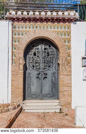 Entrance To A Typical House Of Granada Called Carmen , Spain