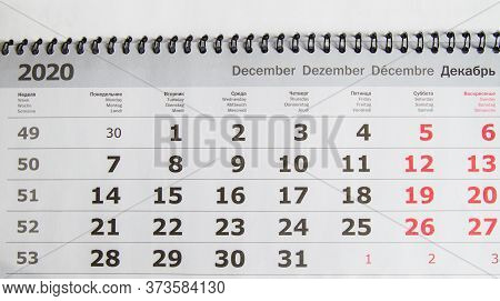 Calendar For 2020 - December, The End Of The Fiscal Year