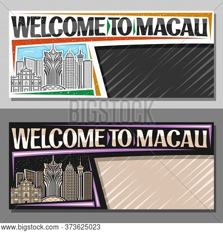 Vector Layouts For Macau With Copyspace, Decorative Voucher With Line Illustration Of Famous Macau C
